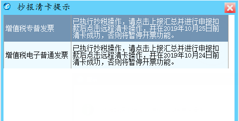 微信图片_20200228102928.png