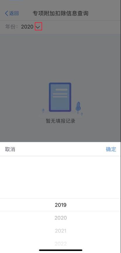 微信图片_20200402161839.png