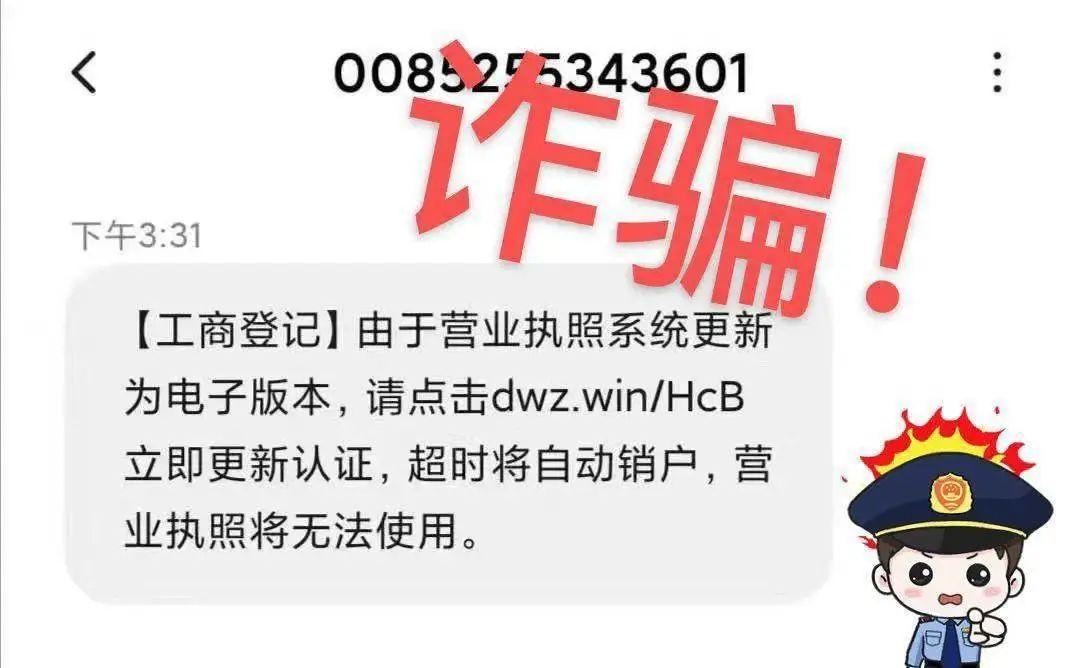 微信图片_20200820105911.jpg