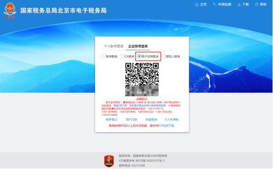 微信图片_20200820105921.jpg
